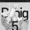 Design made in Germany – Ausgabe 5